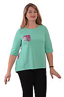 Свитшот ментоловый с шелковой спинкой  нарядный блуза женская кофточка
