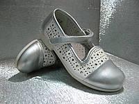 Туфли  детские бело-серебристые на девочку  27р.