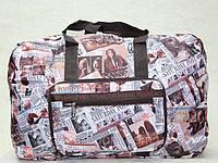 Дорожная сумка трансформер - s0919-1