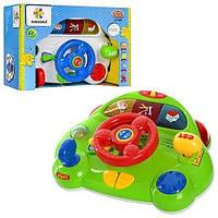 """Детская развивающая игрушка """"Автотренажер Поехали!"""" 7066"""