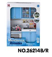 Кухня кукольная Маленькая хозяйка для куклы 26214B/R