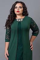 Красивое платье с гипюровым рукавом большой размер