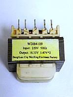 Трансформатор дежурного режима для СВЧ печей WDB4109