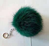 Бубон-брелок (помпон) зелений з натурального хутра на ланцюжку, діаметр 7-12 см, фото 1
