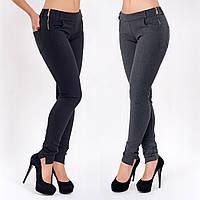 Зауженные теплые женские брюки