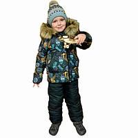 """Детский зимний полукомбинезон и куртка для мальчика """"Аляска"""" с Бесплатной Доставкой"""