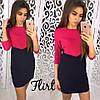 Платье два цвета, фото 3