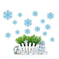 Наліпки Сині Сніжинки