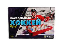 Настольная игра развивающая Хокей