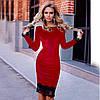 Платье Красный бархат Классика с кружевом