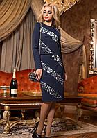 Элегантное Вечернее Платье с Жакетом Темно-Синее M-2XL