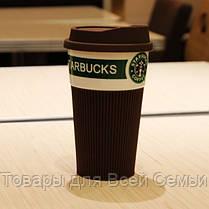 Стильный керамический стакан (чашка) Starbucks, фото 3