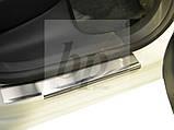 Защитные хром накладки на пороги Citroen С4 II (ситроен с4 2010+), фото 3
