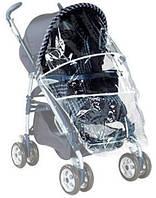 Дождевик к коляске Peg-Perego P3, Switch, GT3, SI Чохол від дощу до коляски P3/ Switch/ GT3/SI