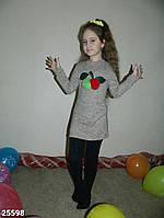 Детское платье Яблочко