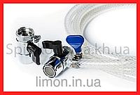 Переходник на смеситель крана с пластмассовым адаптером под внутреннюю резьбу (Харьков)