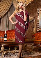 Элегантное Вечернее Платье с Жакетом Бордовое M-2XL