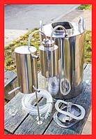 Самогонный аппарат Дистиллятор(змеевик) + Сухопарник и емкость на 20л (Кировоград)