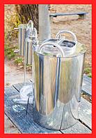 Самогонный аппарат Дистиллятор(змеевик) + Сухопарник и емкость на 40л (Кировоград)