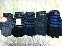 Двойные шерстяные перчатки для мальчиков 3-6 и 7-10 лет
