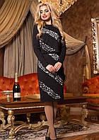 Элегантное Вечернее Платье с Жакетом Черное M-2XL
