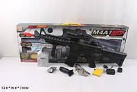 RX606 Карабин  (М4) акумулятор, автозаряжание, гелевые пули.