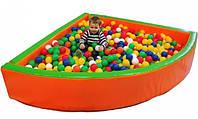 Сухой бассейн для детей Kidigo Угол 1,5 м