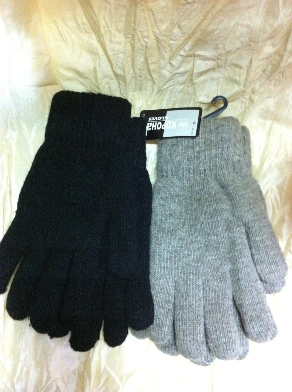 Шерстяные мужские двойные перчатки  чёрные и т. серые