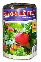Садовый вар, 180 гр