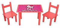 Набор детский стол и 2 стульчика Китти
