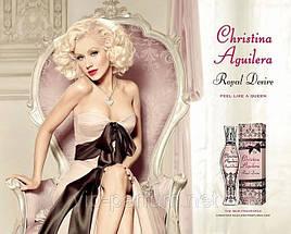 Christina Aguilera Royal Desire парфюмированная вода 75 ml. (Кристина Агилера Роял Дезайр), фото 3