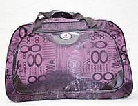 Дорожная сумка - S41215-5