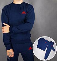Спортивный костюм тёмной синий Adidas