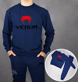 Спортивный костюм тёмной синий Venum красный принт