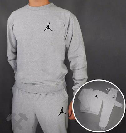 Спортивный костюм Jordan серый , мал логотип, фото 2