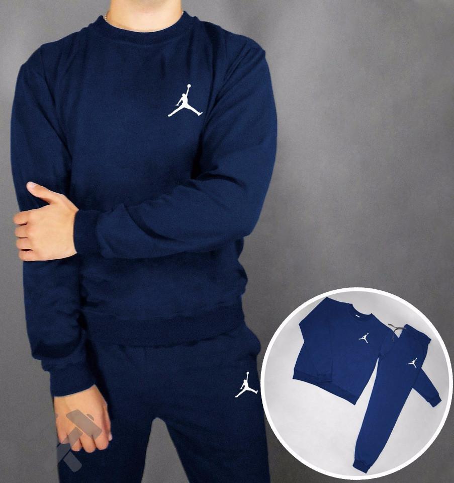 Спортивный костюм Jordan тёмно синий - Хайповый магаз. Supreme Thrasher  ASSC Palace Юность Спутник 1985 246639b002d