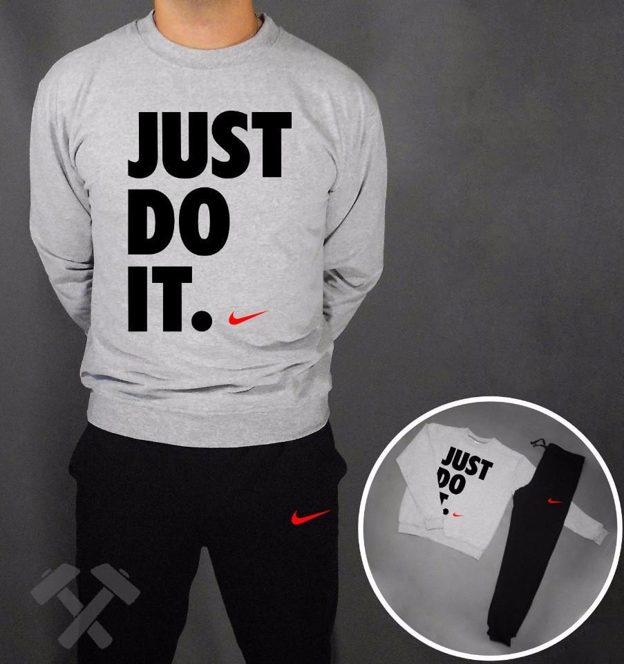 Спортивный костюм Nike Just