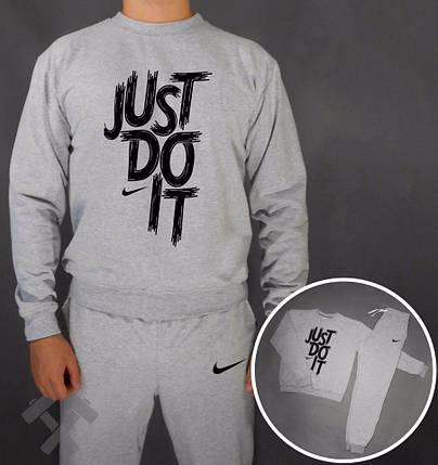 Спортивный костюм Nike серый (Just Do It), фото 2
