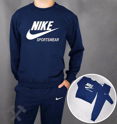Спортивный костюм т.синий Nike Sportswear, фото 2