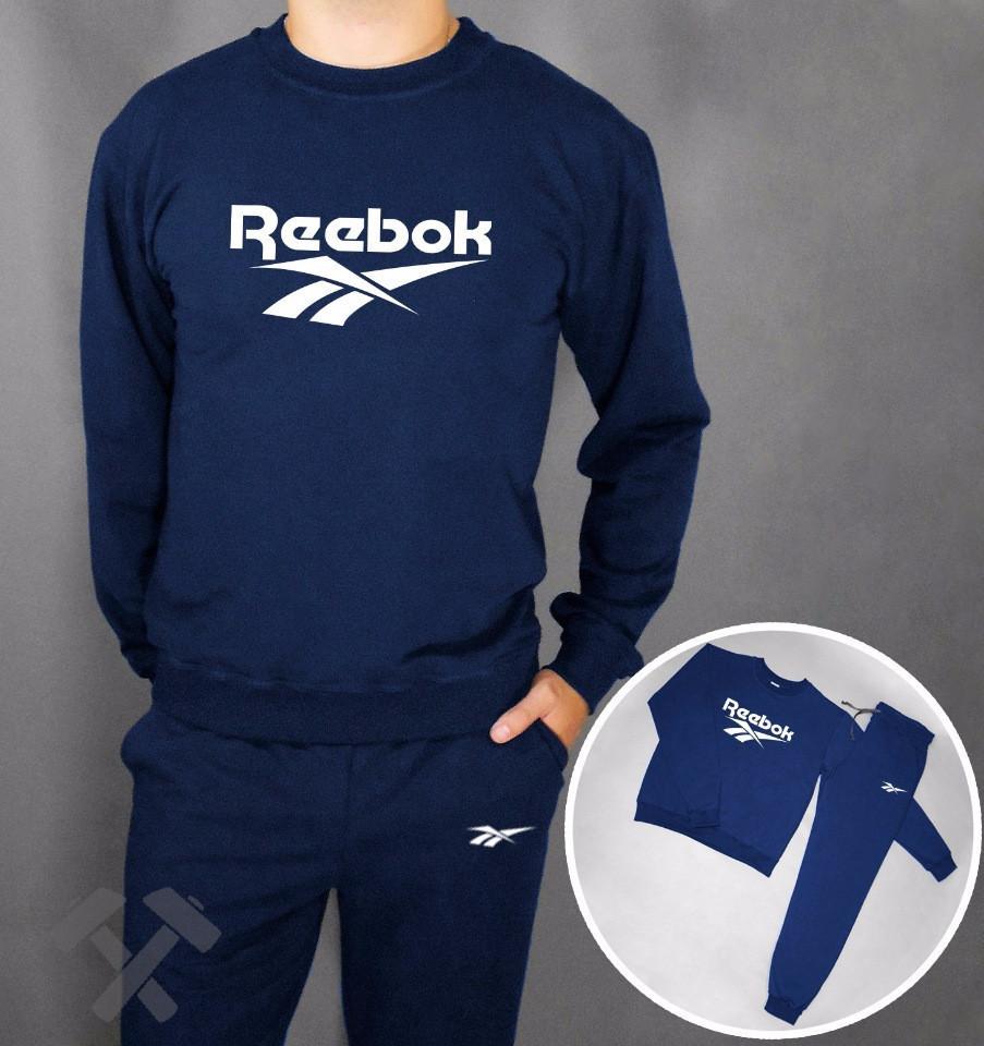 Спортивный костюм (т.синий) Reebok (белый принт)