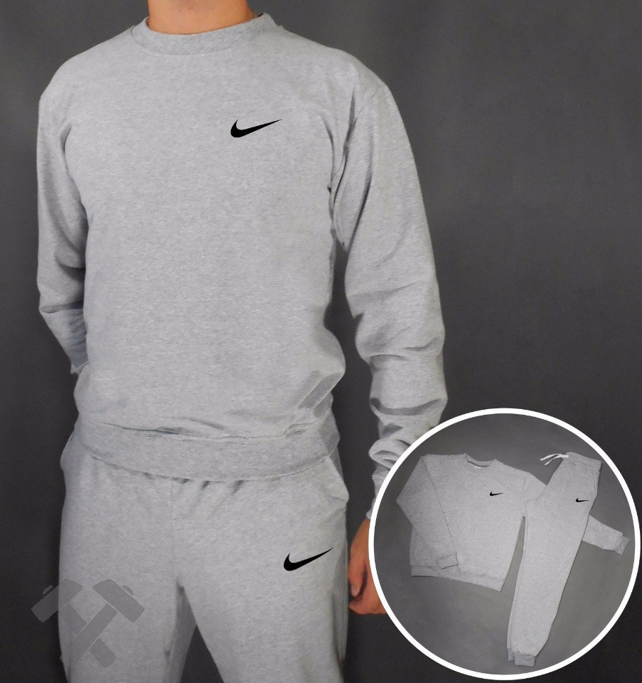 Спортивный серый костюм Nike (мал. лого)