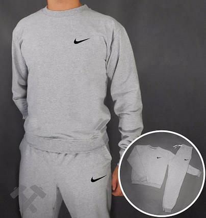 Спортивный серый костюм Nike (мал. лого), фото 2
