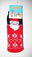 """Новогодние носки детские , зимние, махровые внутри, хлопок  4-5лет """"EKMEN """""""