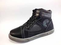 Детская демисезонная обувь бренда GFB (Канарейка) для мальчиков (рр с 32 по 37)