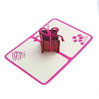 Обьемная открытка Сюрприз розовая