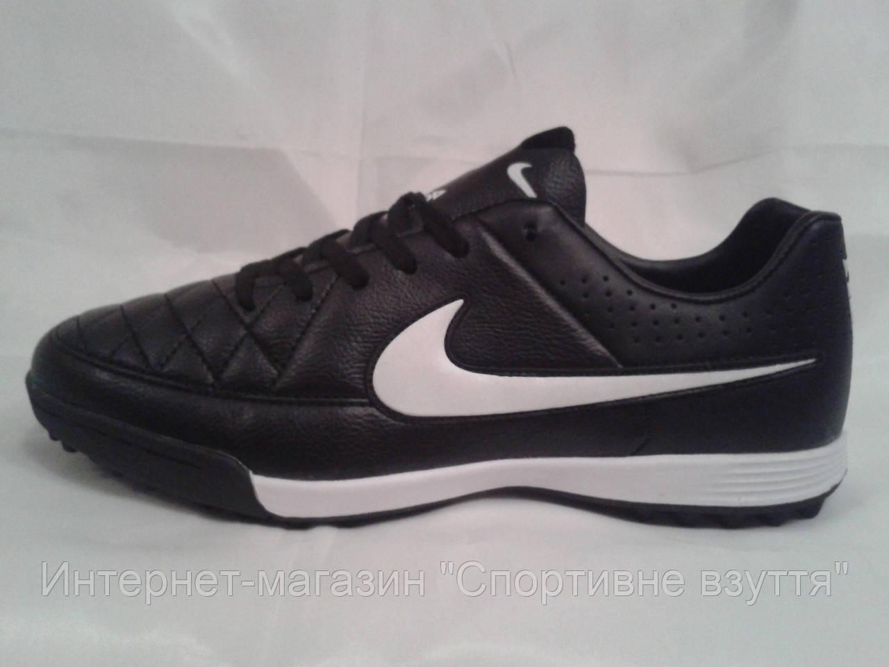 8b697701 Сороконожки Nike Tiempo , цена 582,20 грн., купить в Киеве — Prom.ua ...