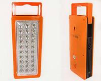 LED лампа 6823 на аккумуляторе, количество диодов 30 штук. Два режима освещения, максимальный и эконом ,фонари