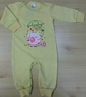 Пижама слип для малыша