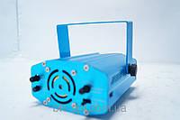 Лазерная установка Mini I 5, установка для презентаций, установка для выступлений, лазерная
