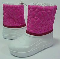 Детские теплые, не промокаемые дутики-сноубутсы из EVA девочкам на осень зиму и весну р.31 бело-розовые